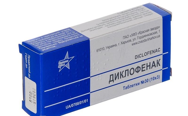 Диклофенак - для снятия острого синдрома тромбофлебита