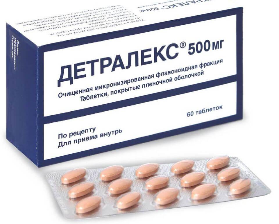 Детралекс при варикозе