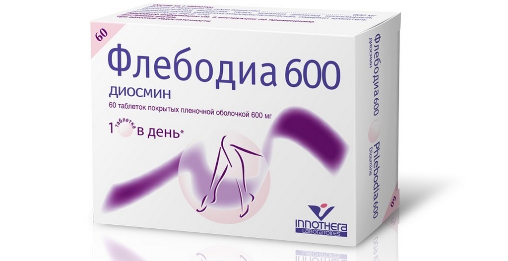 Флебодиа 600 при варикозе