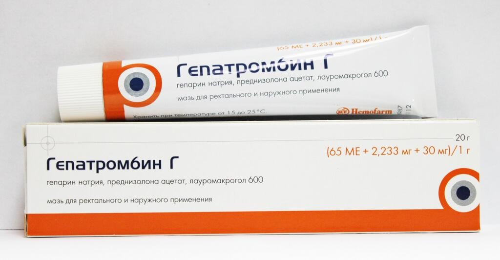 Гепатромбин Г мазь для наружного применения