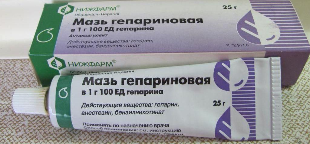 Гепариновая мазь приводит в норму микроциркуляцию