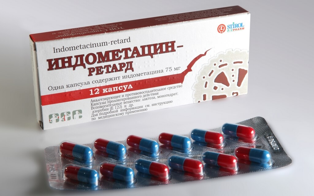 Индометацин - ретард
