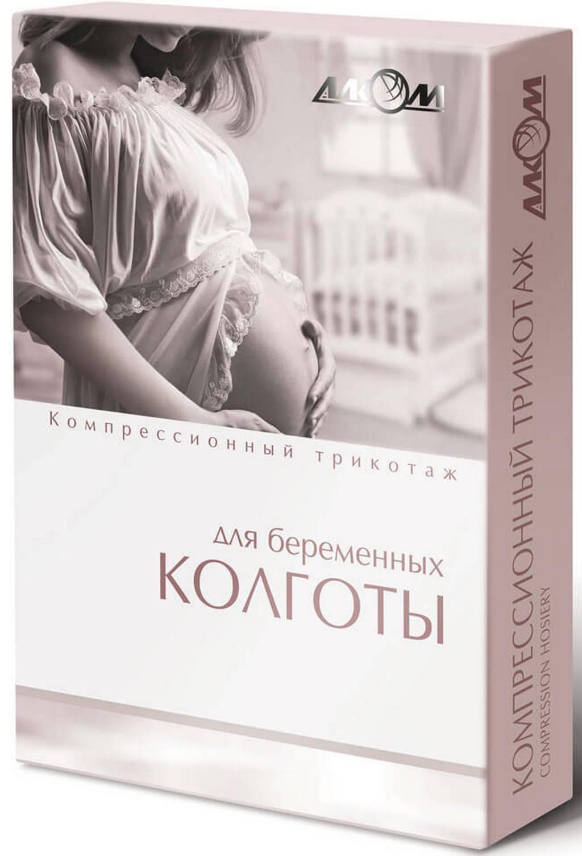 Женские компрессионные колготы