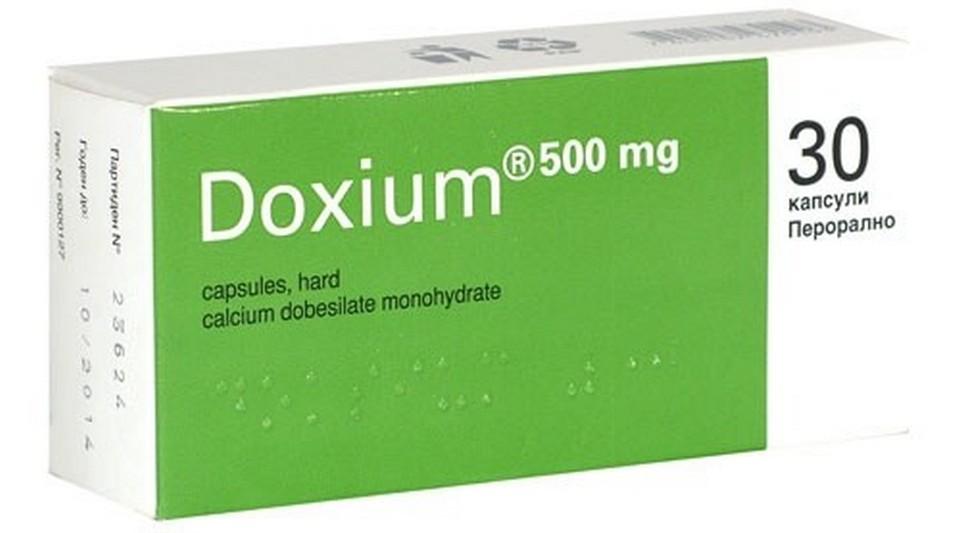 Доксиум способствует улучшению работы головного мозга