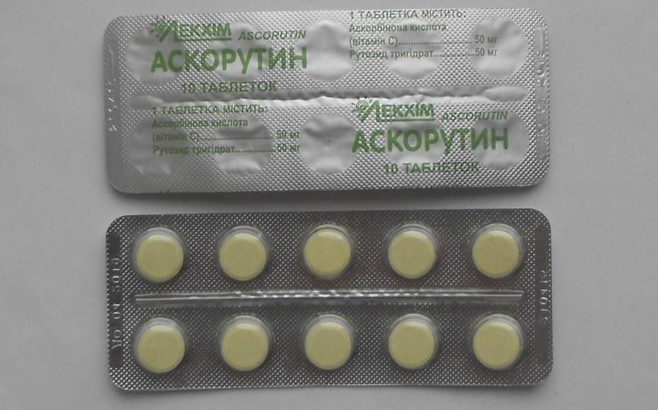 Аскорутин при куперозе