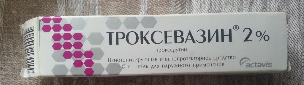 Троксевазин гель для наружного применения