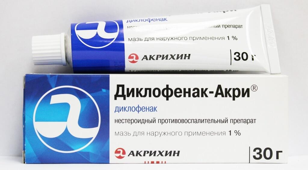 Диклофенак-Акри мазь для наружного применения 1% 30 г