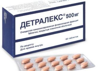 Детралекс при варикозе - показания для применения,отзывы