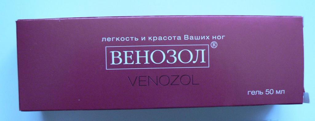 «Венозол» при варикозном расширении вен