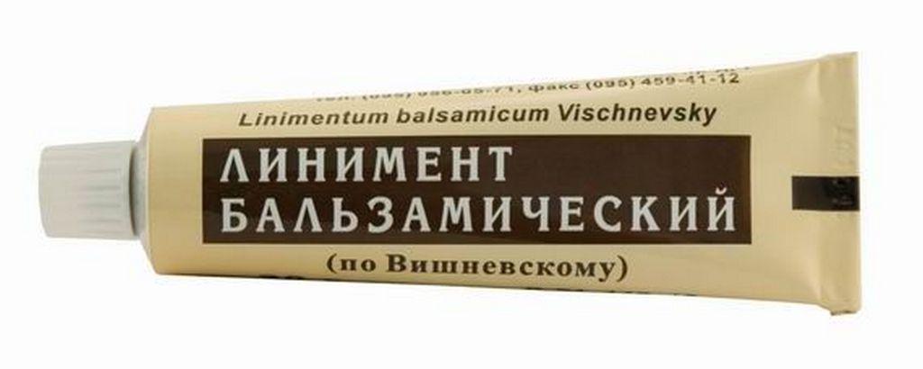 «Линимент бальзамический» (по Вишневскому) при лечении трофических язв