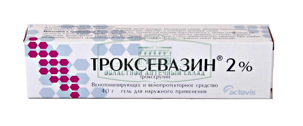 «Троксевазин» при варикозе