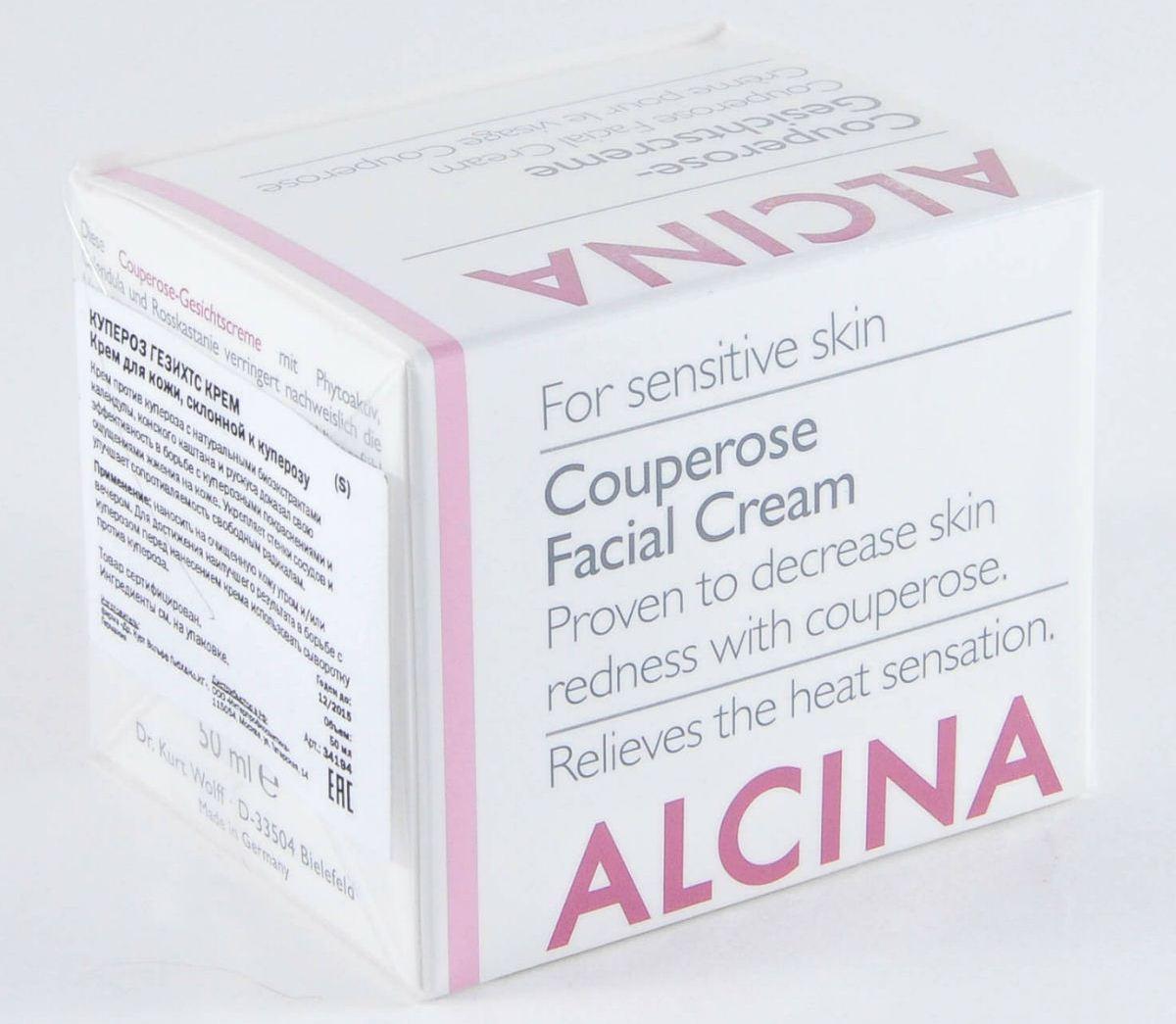 Крем от купероза на лице Альцина