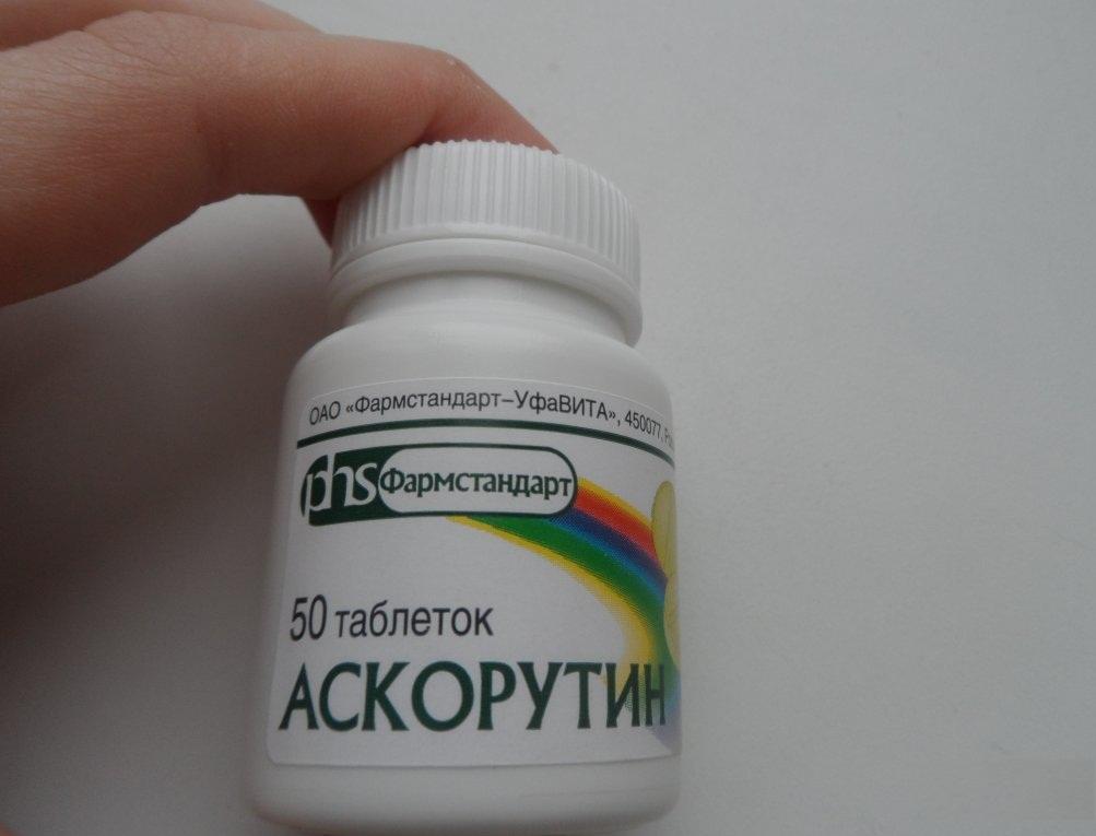 Аскорутин от купероза на лице