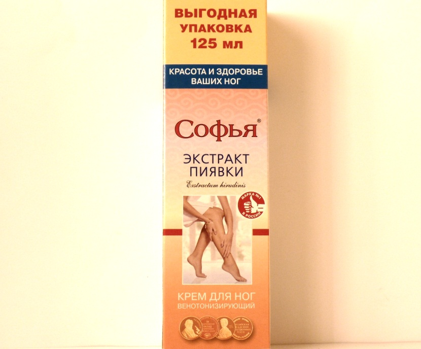 Крем Софья с пиявками для ног - цена, состав, принцип действия