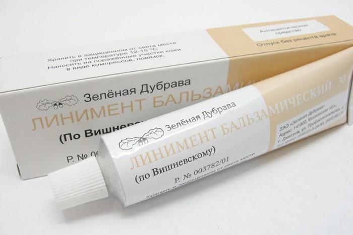 Мазь Бальзамический линимент по Вишневскому