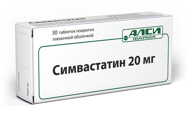 лекарство симвастатин от чего