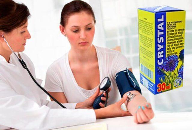 Многие люди считают это средство наиболее эффективным и быстрым способом лечения