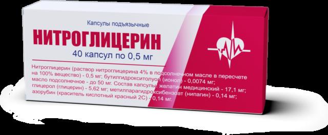 Обычно врач будет использовать лекарственное средство в комбинации с аспирином в дозах, способствующих предотвращению тромботических осложнений