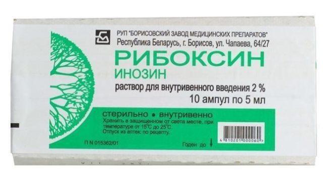 Назначенные врачом препараты надо принимать строго в указанных дозах и под контролем симптомов болезни