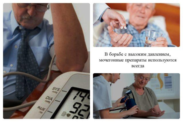 При сердечной недостаточности мочегонные препараты рекомендуются практически всегда
