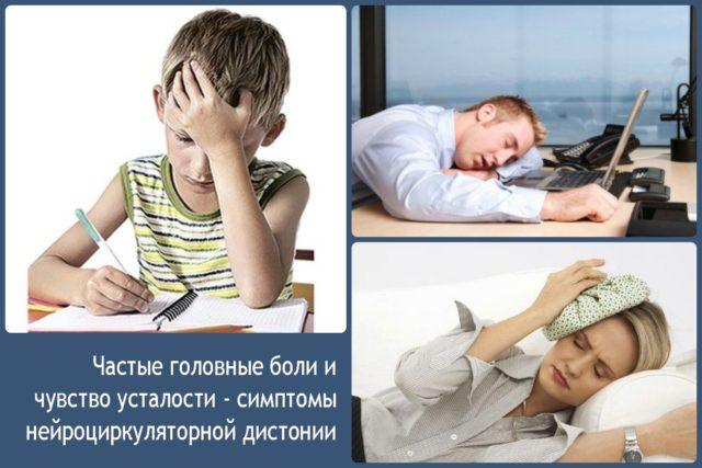 Снижение или временная утрата трудоспособности требует назначения медикаментозной терапии