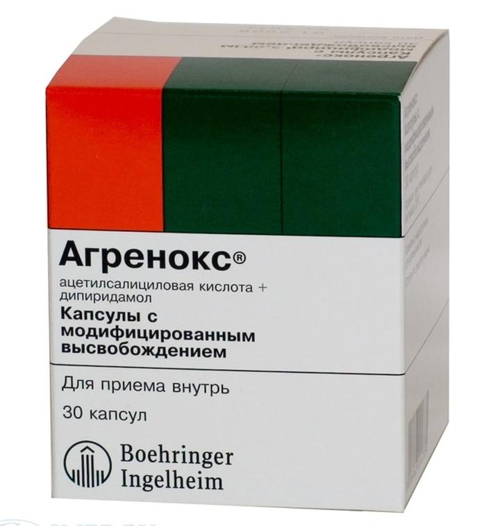 Агренокс капсулы с модифицированным высвобождением