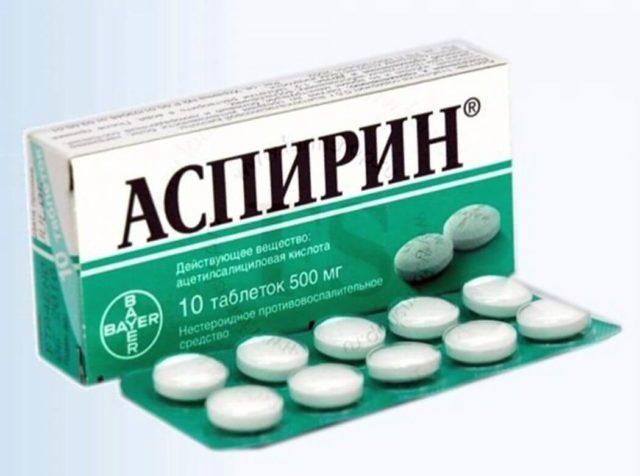 Данный препарат выпускается в форме таблеток и обладает противовоспалительным, болеутоляющим и жаропонижающим действием