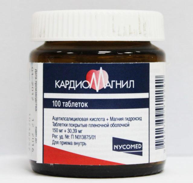 Гидроксид магния обладает защитным действием на слизистую желудка, что важно при приеме АСК