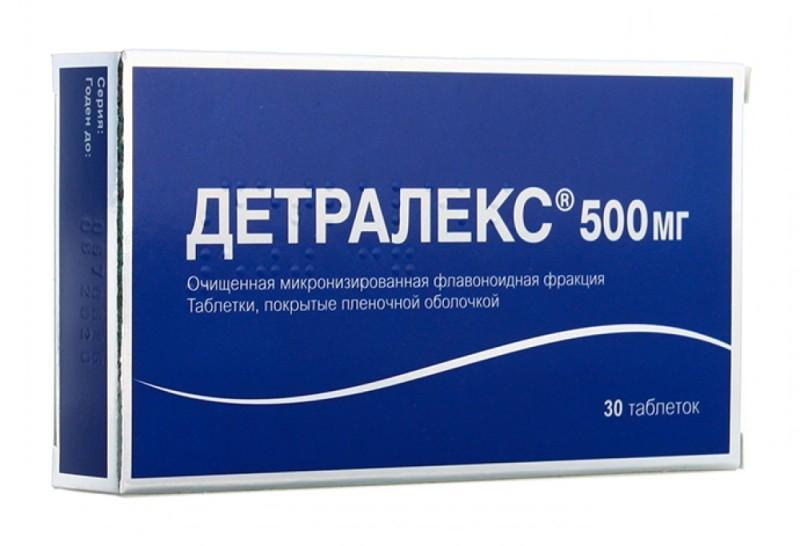 Детралекс - эффективный препарат назначающийся при многих заболеваниях