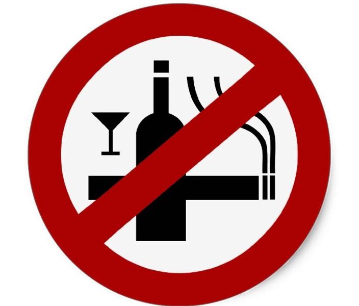 Запрещено курение и употребление спиртного