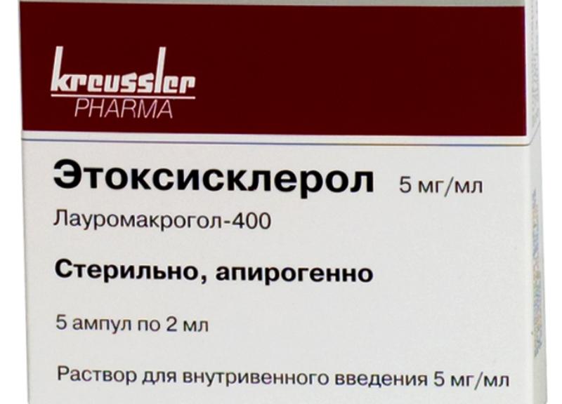 Немецкий препарат Этоксисклерол