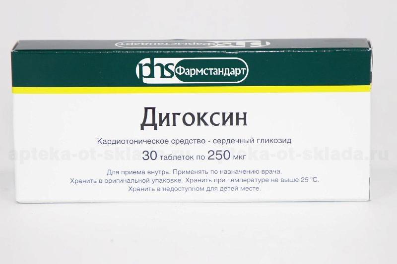 Препарат Дигоксин в таблетках