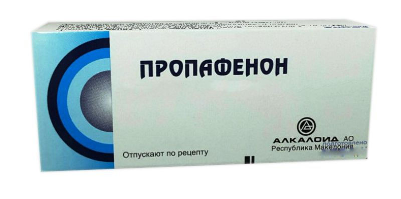 Пропафенон