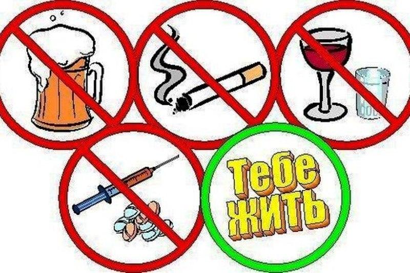 Полный отказ от вредных привычек