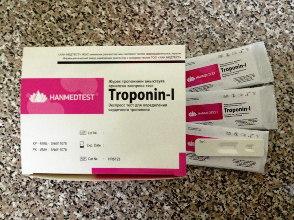 Сердечный тропонин