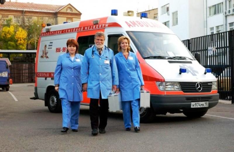 Выезд бригады скорой помощи