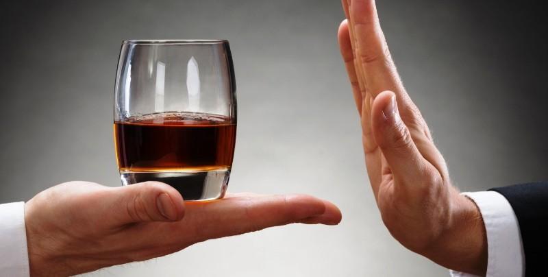 Алкоголь под категорическим запретом