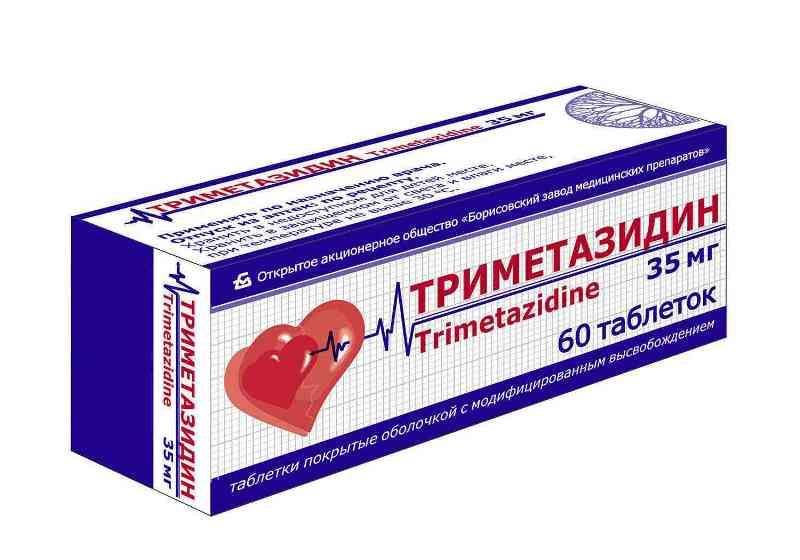 Триметазидин в таблетках