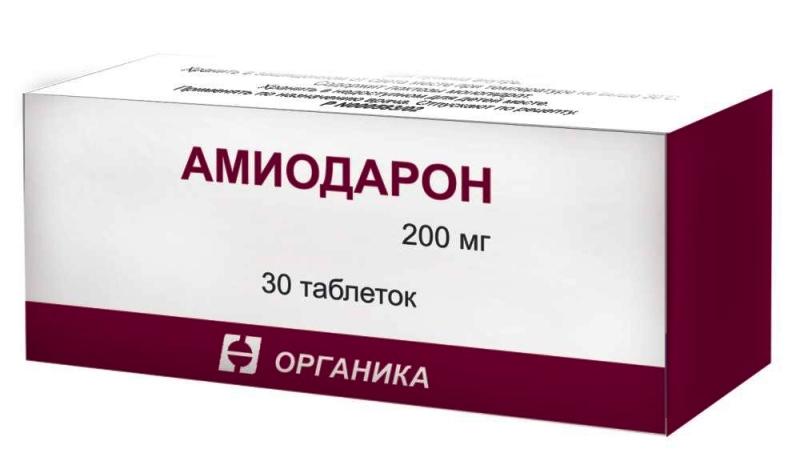 Амиодарон в таблетках