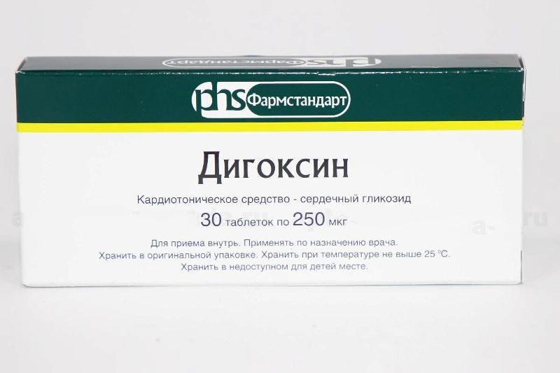 Дигоксин в таблетках