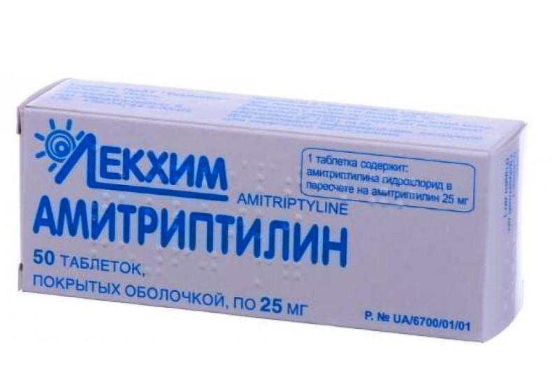 Амитриптилин в таблетках