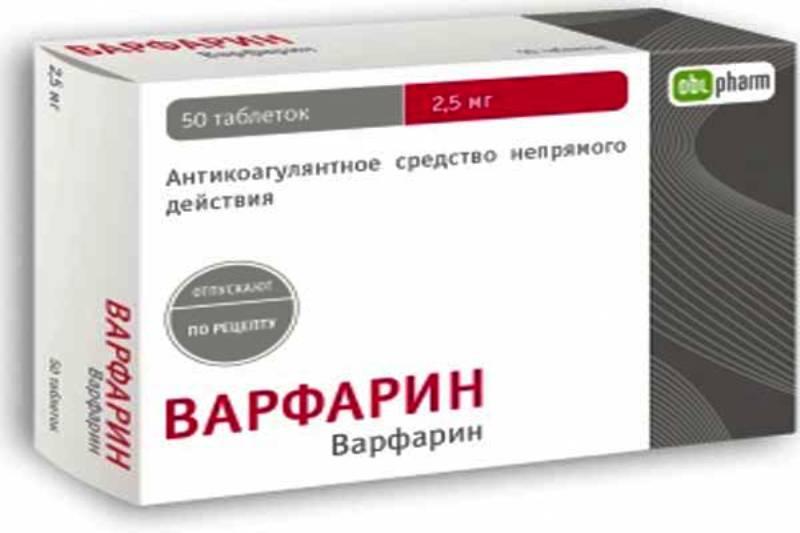 Препарат Варфарин в таблетках